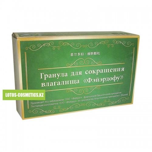 lekarstvo-dlya-sokrasheniya-vlagalisha