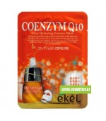 "EKEL Маска с коэнзимом Q10 ""Coenzym Q10 Ultra Hydrating Essence Mask"" 1 шт."