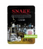 "EKEL Маска со змеиным ядом ""Snake Ultra Hydrating Essence Mask"" 1 шт."