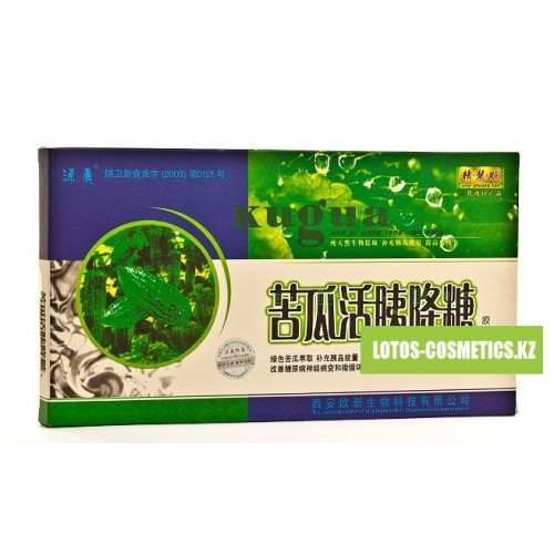 китайские капсулы от сахарного диабета