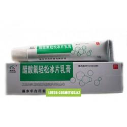 """Китайская мазь для лечения герпеса и экзем """"CusuanFuqingsongBingpianRugao"""""""