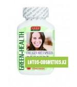 Капсулы «Green Health» - Коллаген (Collagen)»