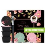 Набор для мультимаскинга «Tian Ting» Floral 3-step Color Mask»